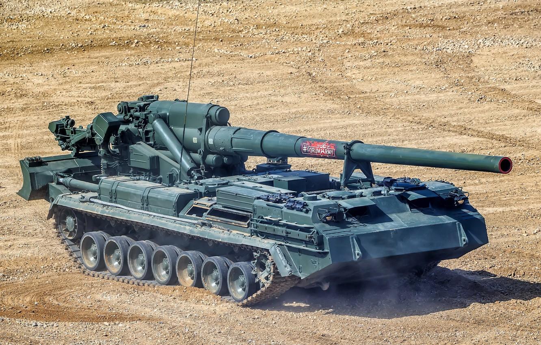 Photo wallpaper self-propelled artillery, CAO, self-propelled gun, Sao 2С7М Malka, 2С7М Malka