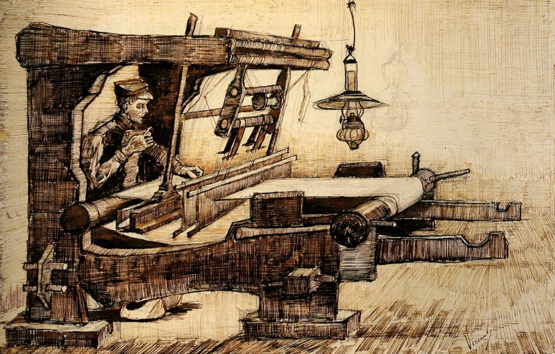 Photo wallpaper lamp, Vincent van Gogh, Weaver 2, weaver with a cigarette
