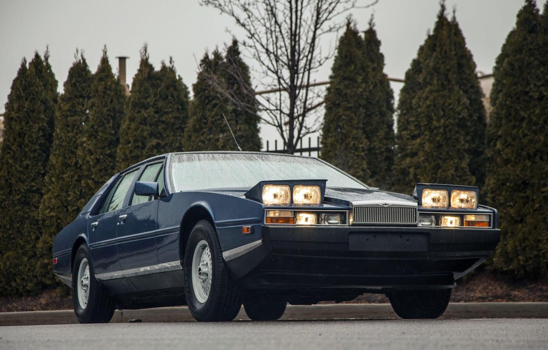 Photo wallpaper Blue, Sedan, Classic, After the rain, Aston Martin Lagonda