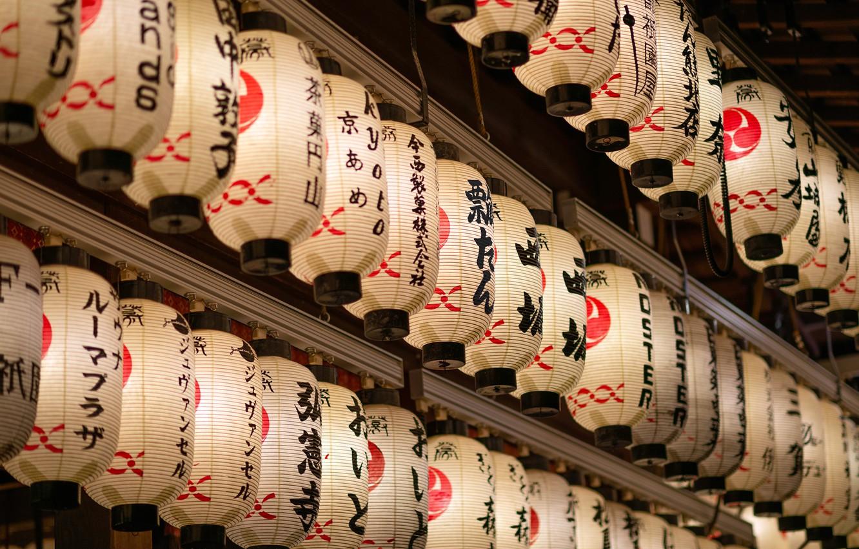 Wallpaper Japan Lanterns Kyoto Leonardo Rodriguez Images