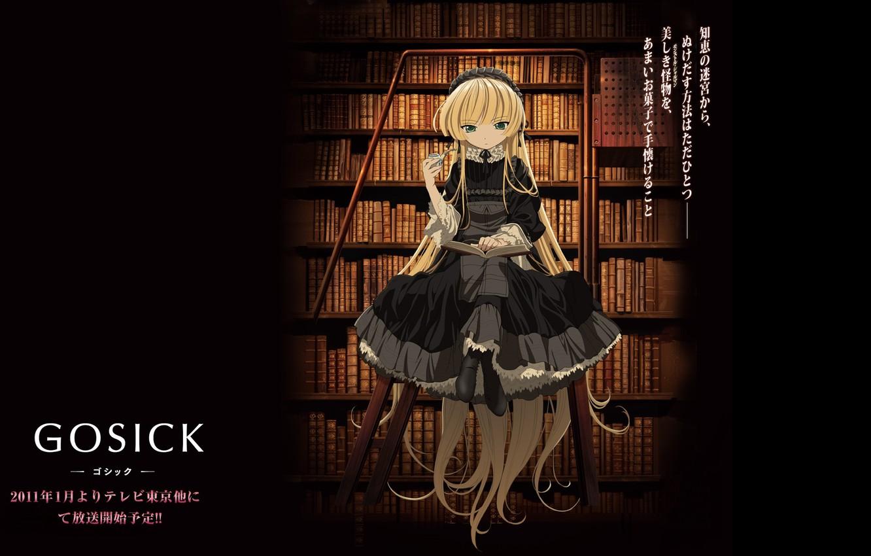 Photo wallpaper books, girl, library, black dress, long hair, ruffles, in the dark, Gosick, Victorique de Blois, …