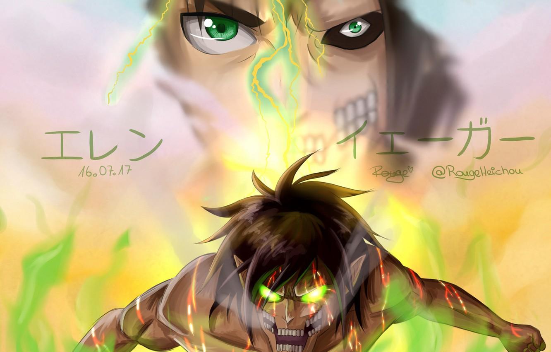 Wallpaper Eyes Titan Attack Of The Titans Attack On Titan Shingeki No Kyojin Eren Yeager Images For Desktop Section Syonen Download