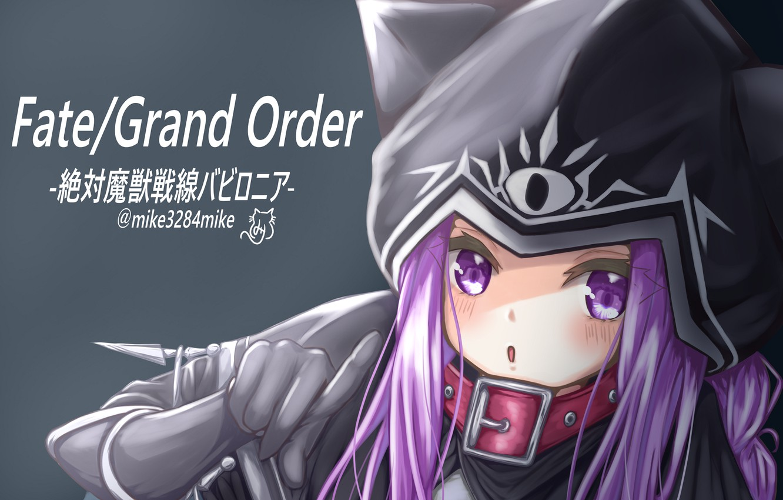 Wallpaper Lancer Fate Stay Night Medusa Rider Fanart Fate