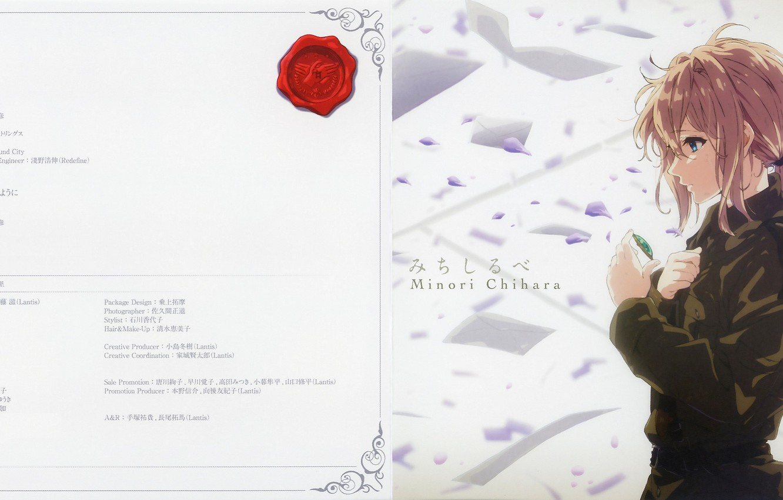 Photo wallpaper letter, text, military uniform, bangs, wax seal, vignette, Violet Evergarden, brosch, by Akiko Takase