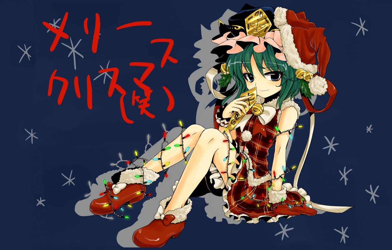 Photo wallpaper snowflakes, garland, green hair, blue background, art, bells, white fur, Touhou Project, Project East, the ...