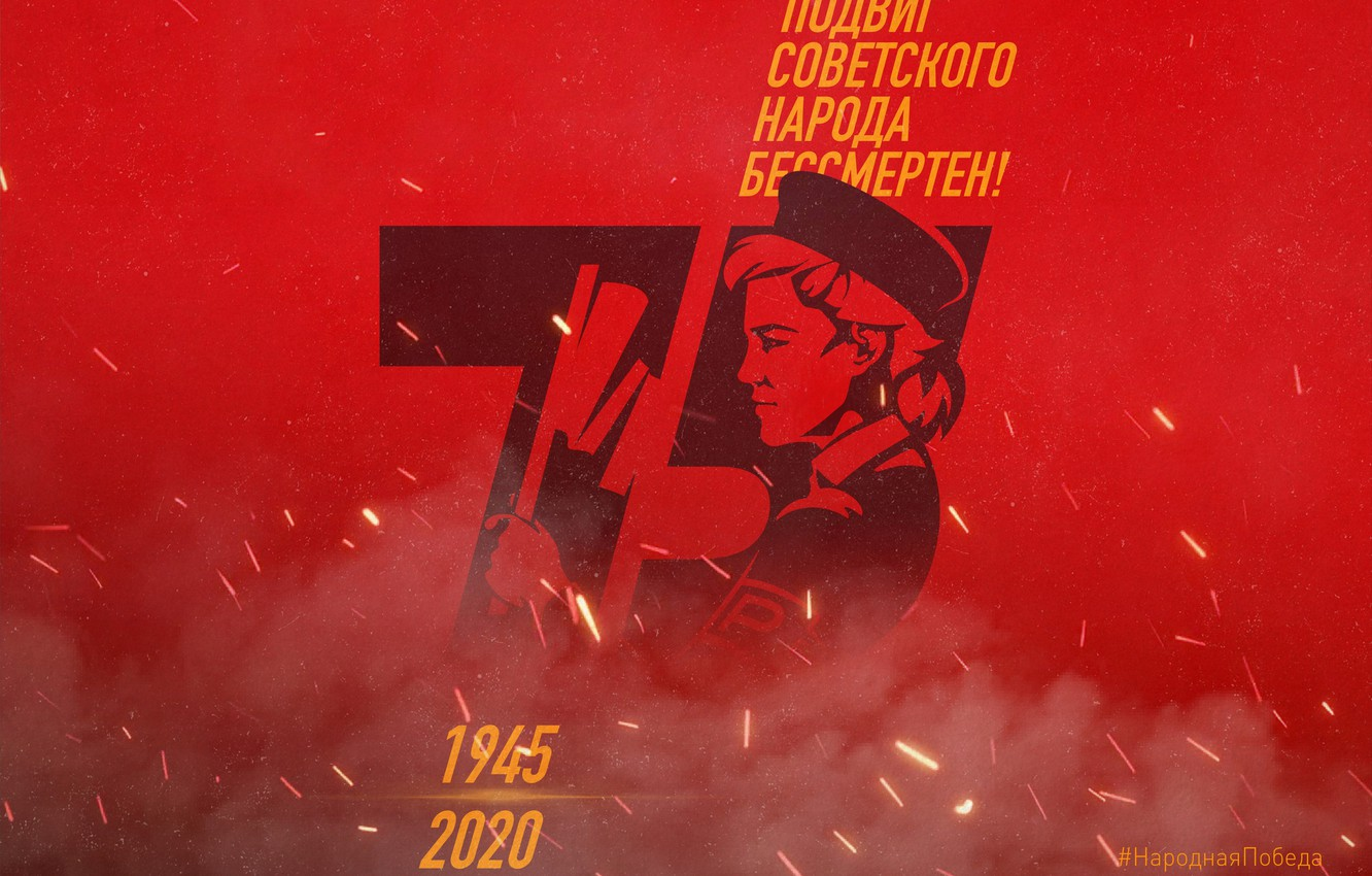 Photo wallpaper Victory Day, THE FEAT OF THE SOVIET PEOPLE IS IMMORTAL, May 9th, Girl-regulator