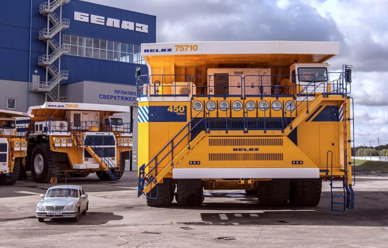 Photo wallpaper auto, giant, Volga, dump truck, BelAZ