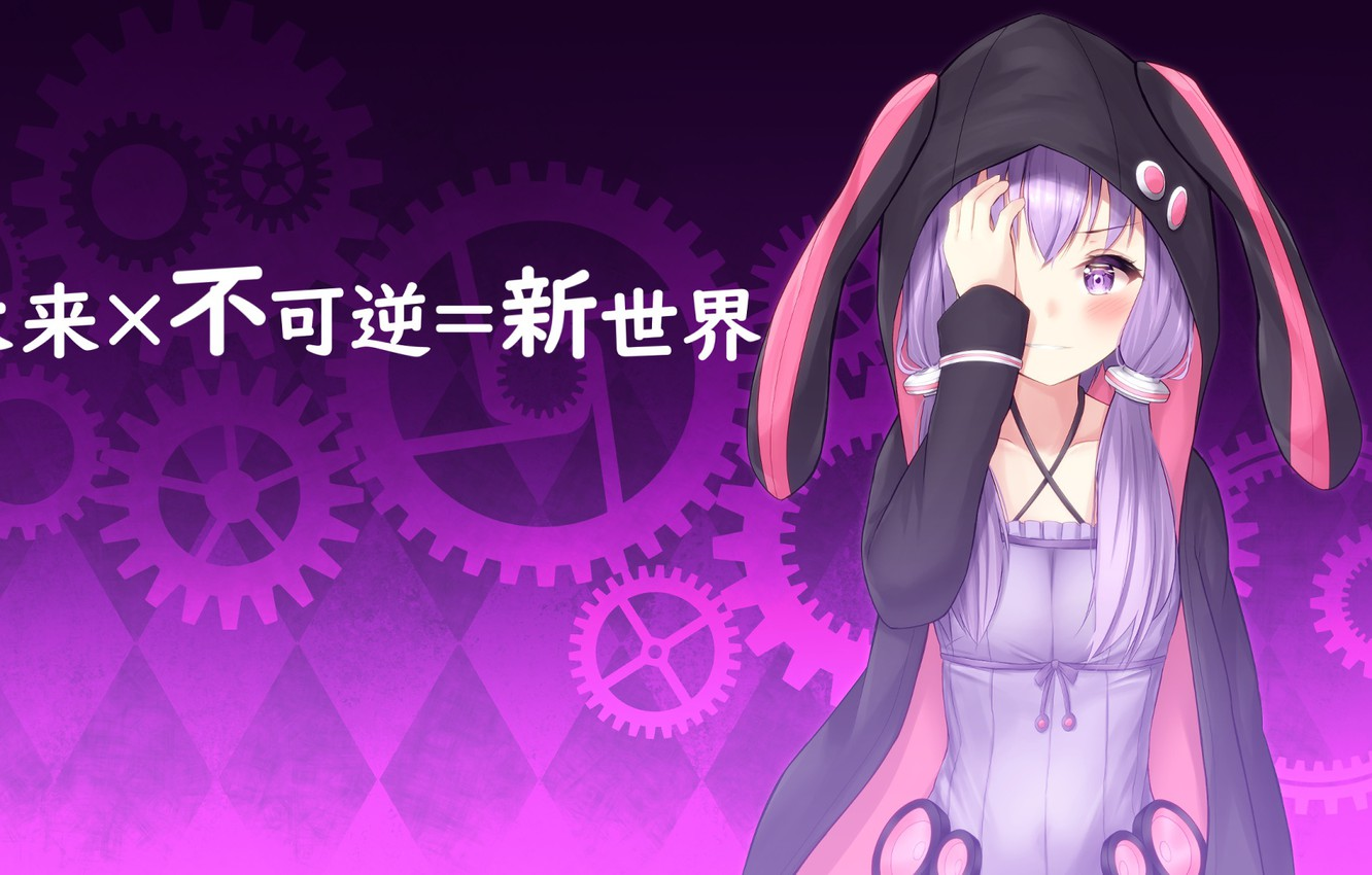 Photo wallpaper girl, background, Vocaloid