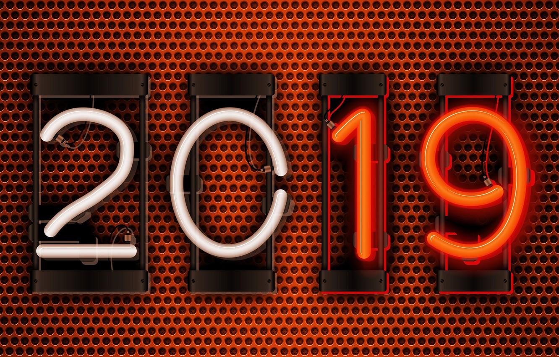 Photo wallpaper mesh, lamp, figures, New year, 2019