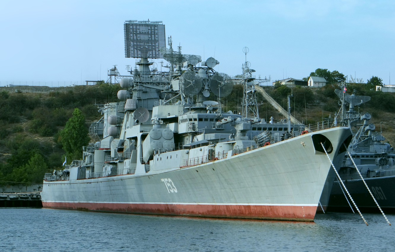 Photo wallpaper ship, large, anti-submarine, Kerch