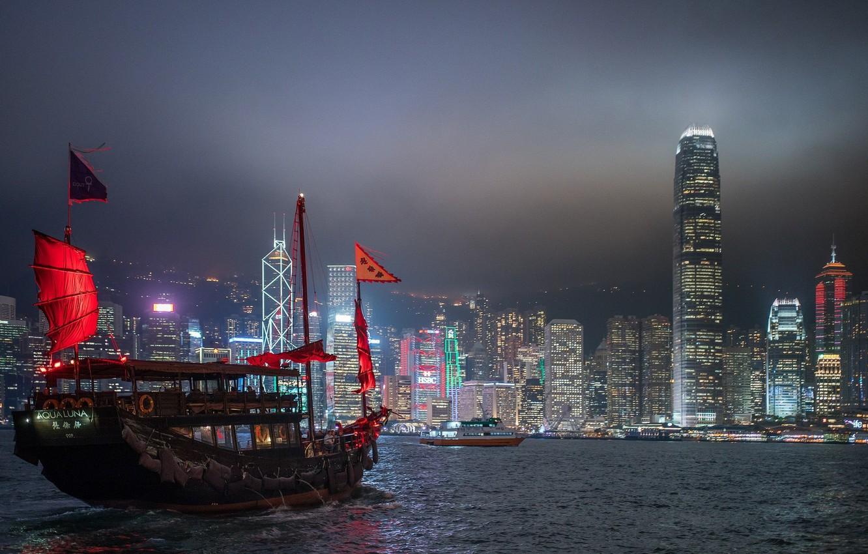 Photo wallpaper sea, night, the city, ship