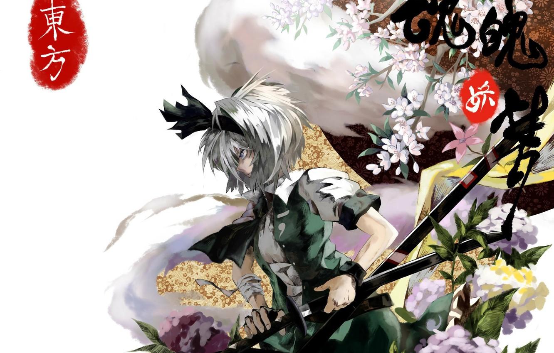 Photo wallpaper spirit, katana, characters, white background, profile, bow, white hair, art, hydrangea, Myon, Konpaku Youmu, Touhou …