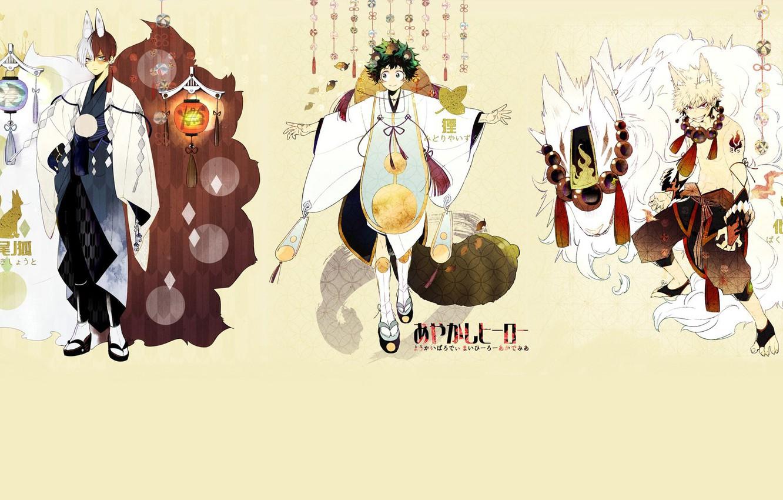 Photo wallpaper style, guys, costumes, Boku no Hero Academy, My Hero Academia, Midori Isuku, Todoroki Shoto, My …