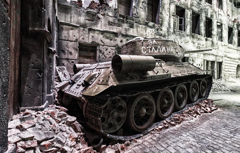 Photo wallpaper Poland, tank, T-34, Gdansk