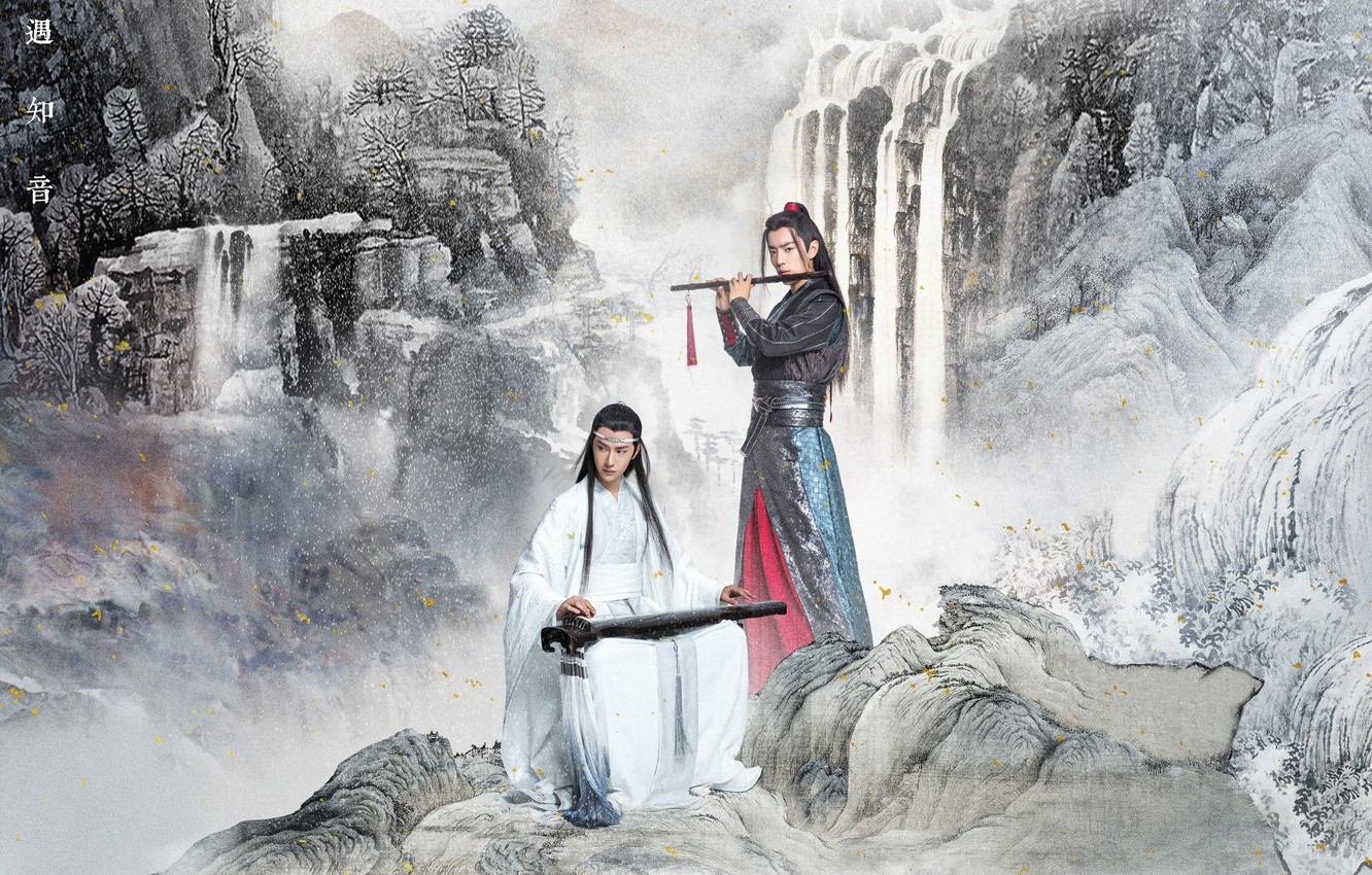 Photo wallpaper mountains, China, the series, guys, flute, Mo Dao Zu Shi, Master evil cult, Wei From …