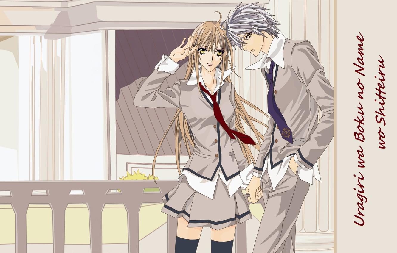 Photo wallpaper fence, tie, school uniform, long hair, art, students, Tsukumo Murasame, May Murasame, hotaru odagiri, ura …