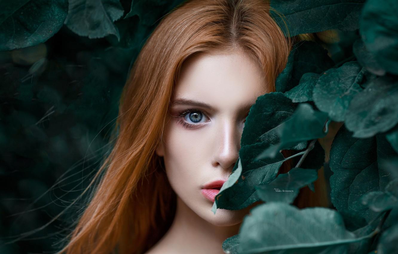 Photo wallpaper look, leaves, girl, face, eyes, hair, portrait, Maxim Romanov, Maks Romanov