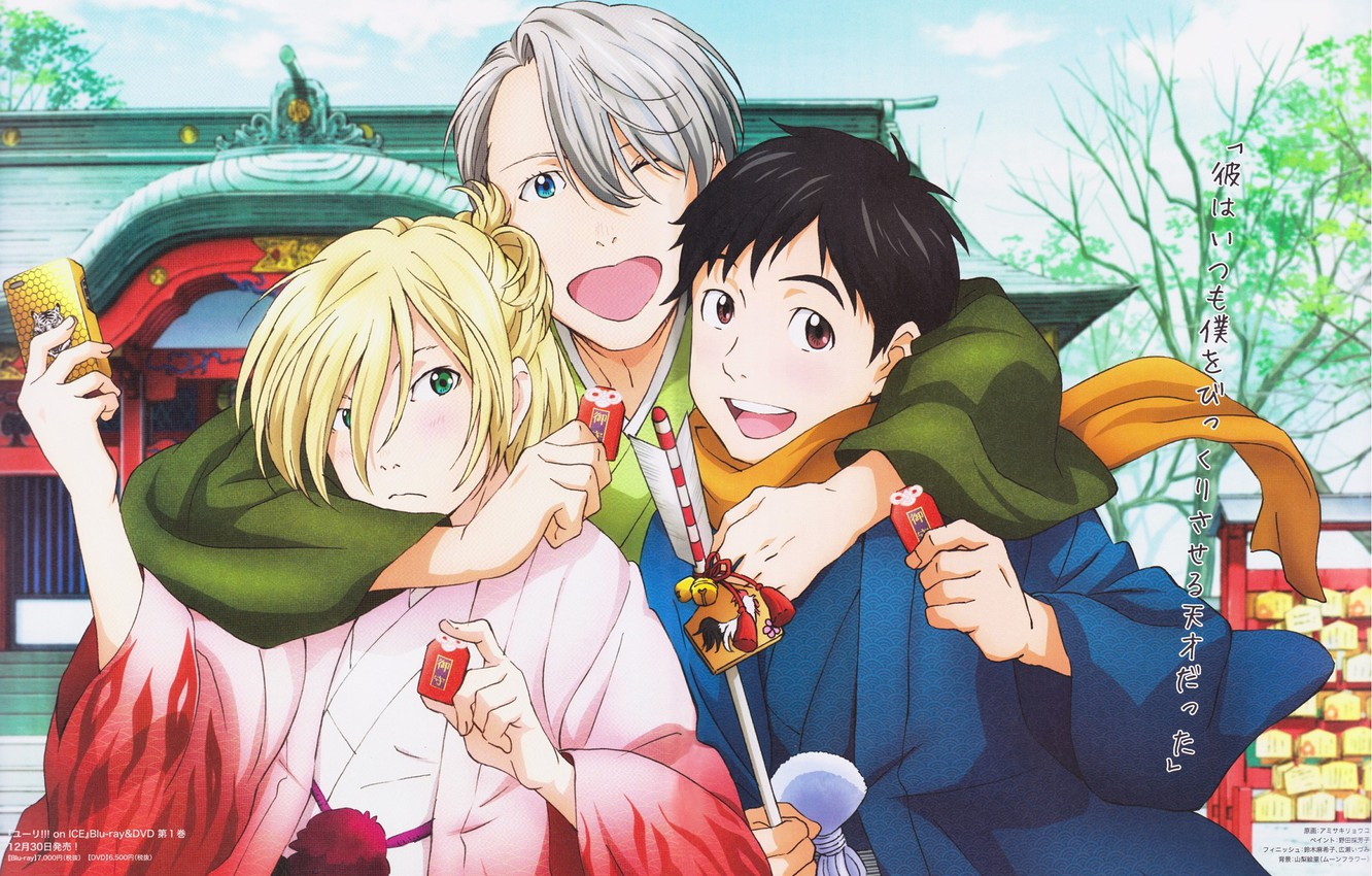 Photo wallpaper art, New year, Yuri on Ice, Yuri on the ice, Viktor Nikiforov, Yuri Katsuki, Yuri …