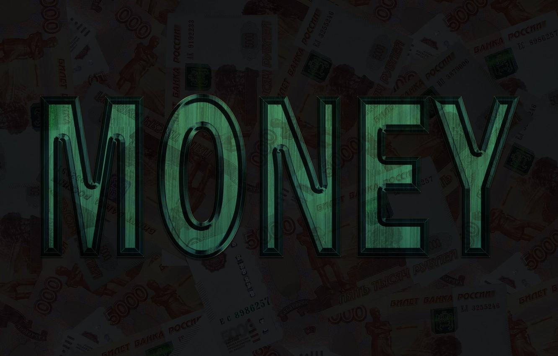 Photo wallpaper money, bill, rubles, money, 5000, five thousand rubles