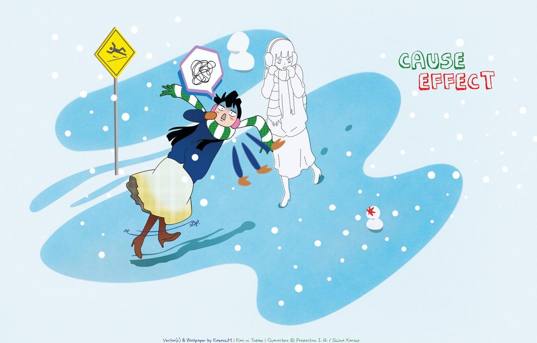 Photo wallpaper winter, drop, Kimi ni Todoke, To reach you, Sawako Kuronuma