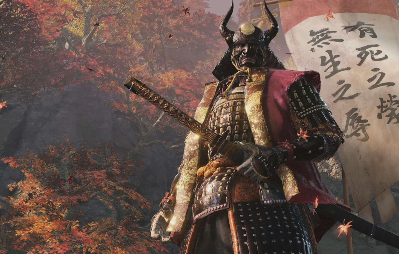 Wallpaper Samurai Shadows Die Twice Sekiro Images For