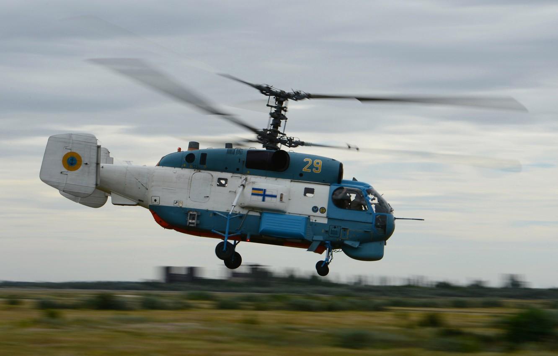 Photo wallpaper helicopter, Kamov, anti-submarine, Ka-27, ship, The Ukrainian Navy